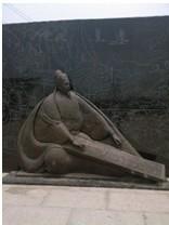 Li Shangyin gedichte